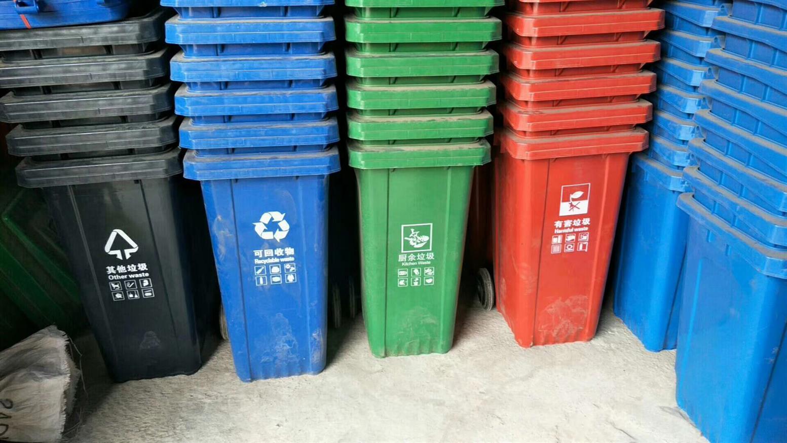 秦皇岛240升垃圾桶