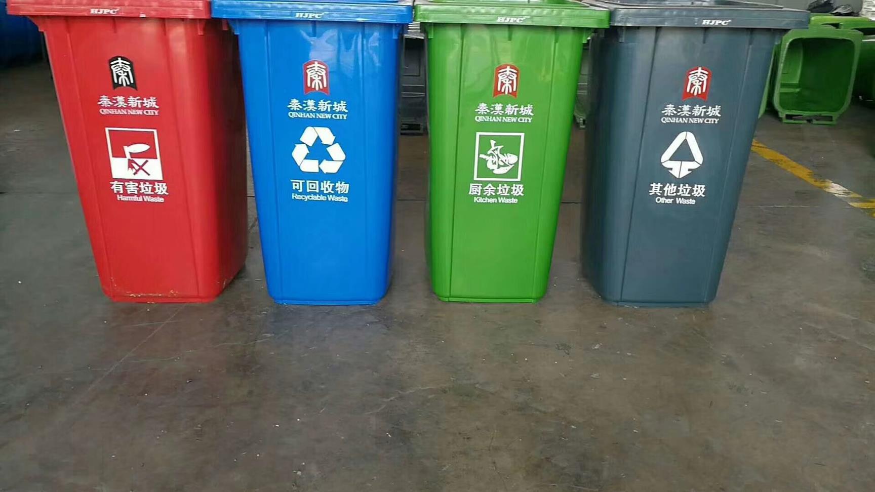 德州240升垃圾桶