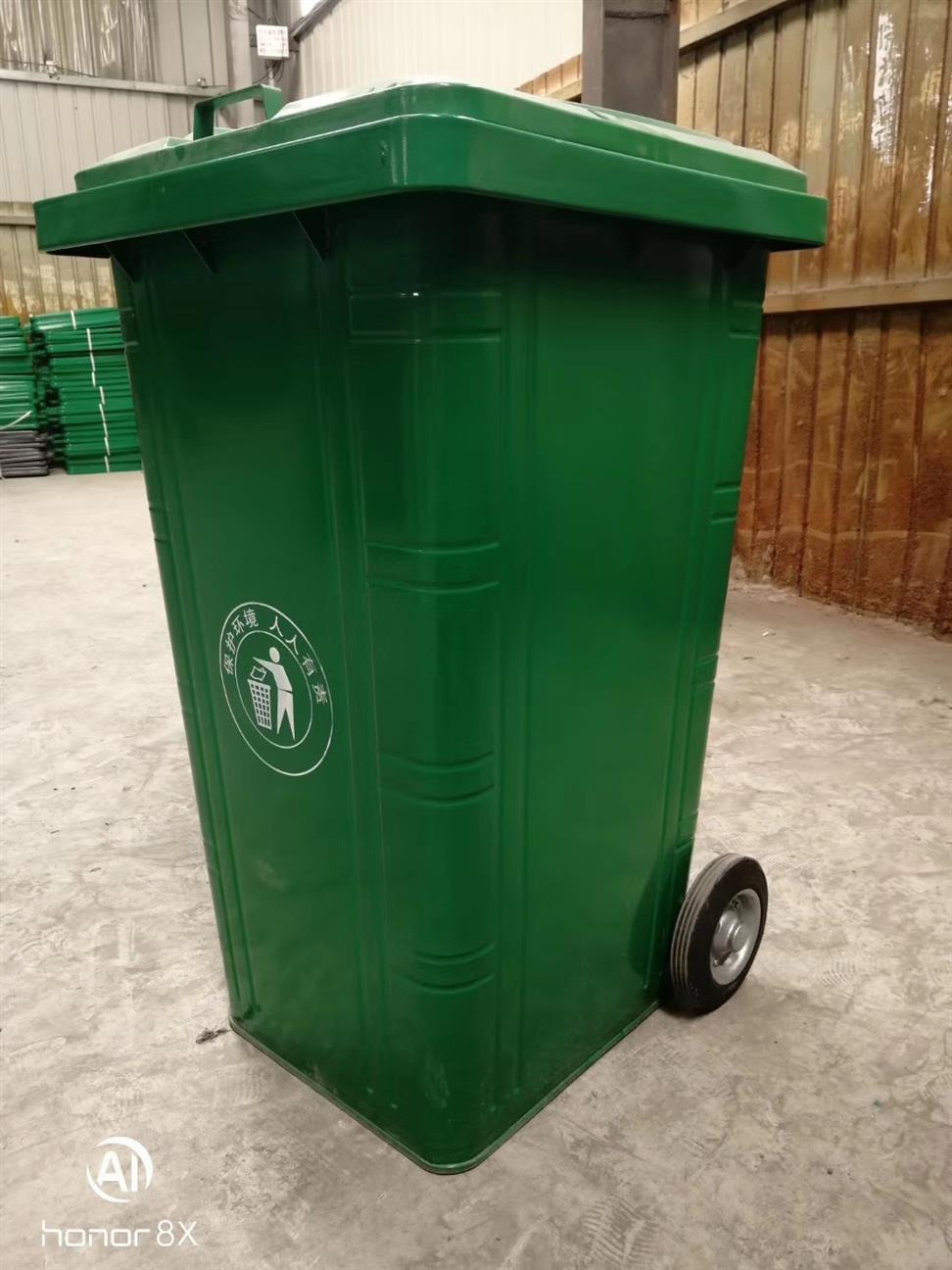 菏泽240升垃圾桶厂家直销