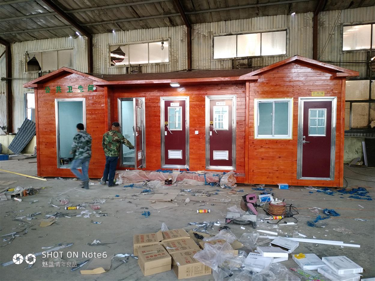 忻州移动环保厕所