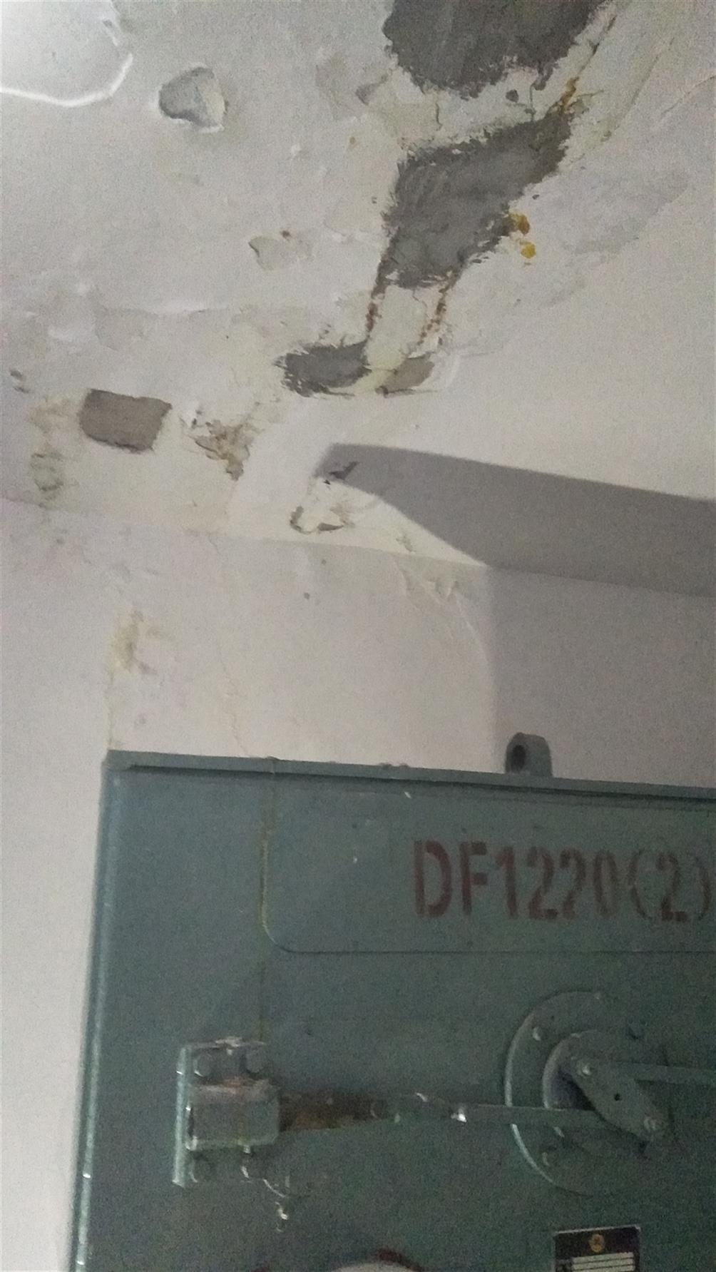 外墙漏水维修公司