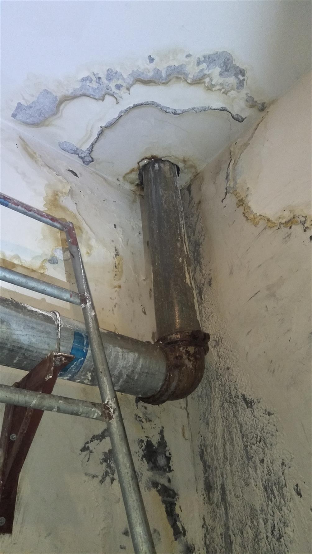 电梯井漏水处理费用