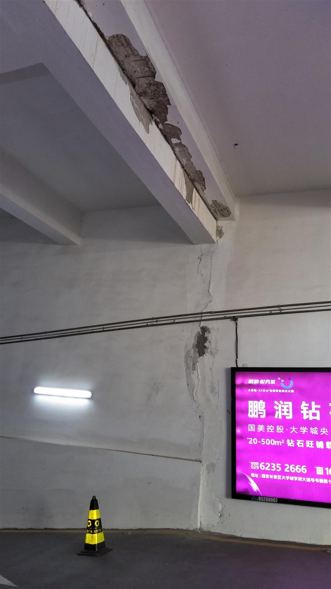 管廊渗漏水维修施工