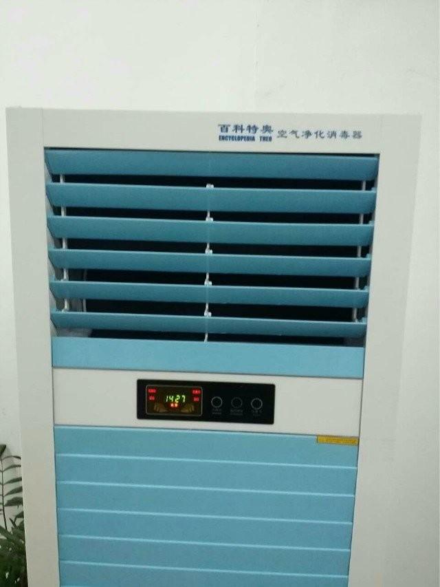 海口柜式空气净化消毒器费用
