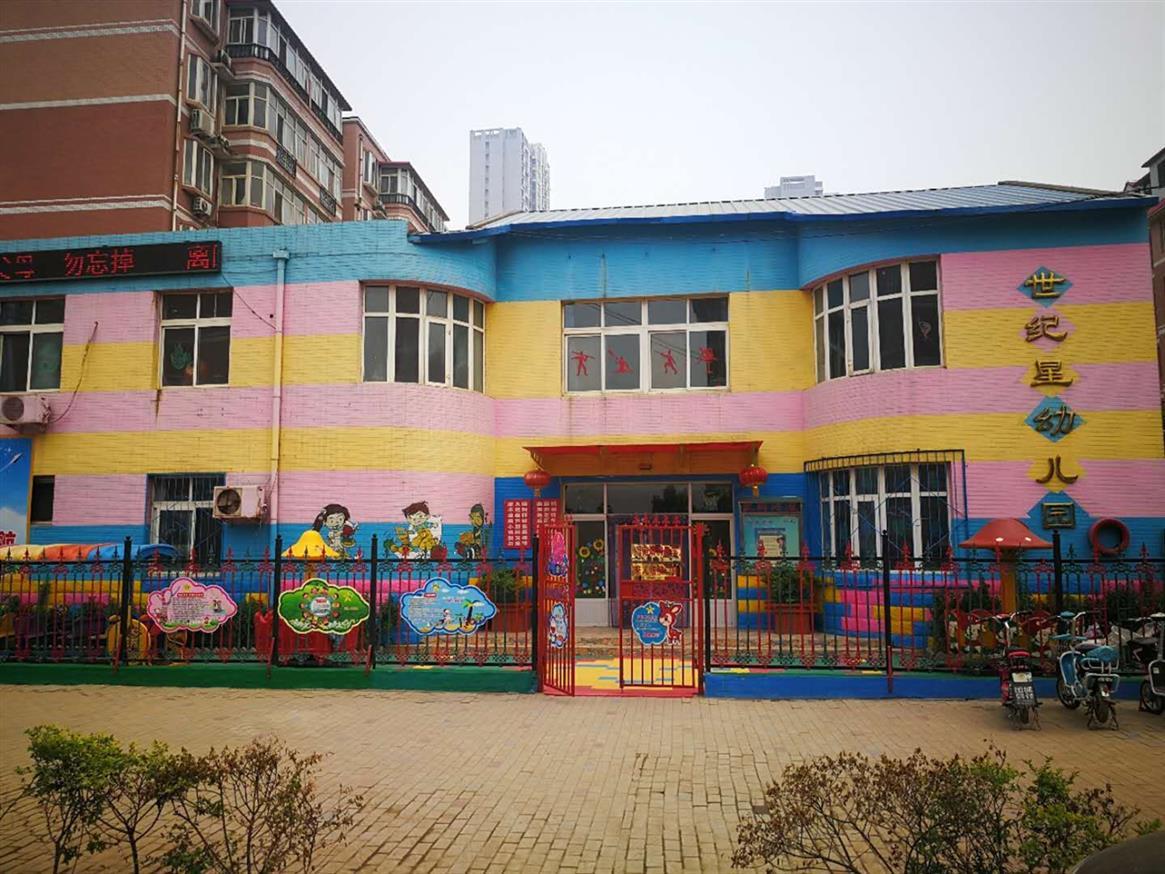 普洱幼兒園安全檢測 幼兒園安全鑒定 幼兒園房屋安全鑒定表