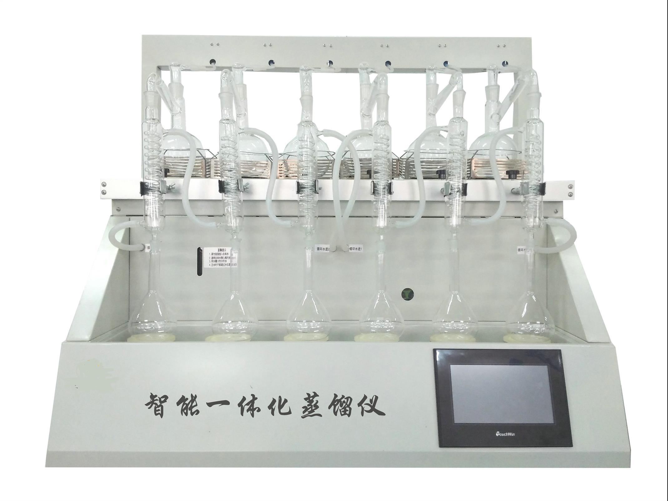 青海蒸馏仪