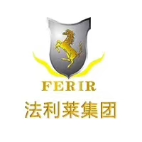 深圳法利萊集成房屋有限公司