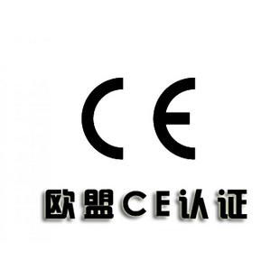 廊坊CE报告
