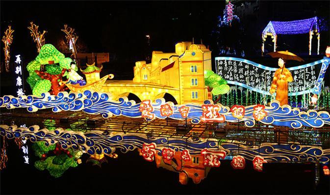 自贡华亦彩生产厂家来图定制免费设计造型花灯策划灯会大型灯展