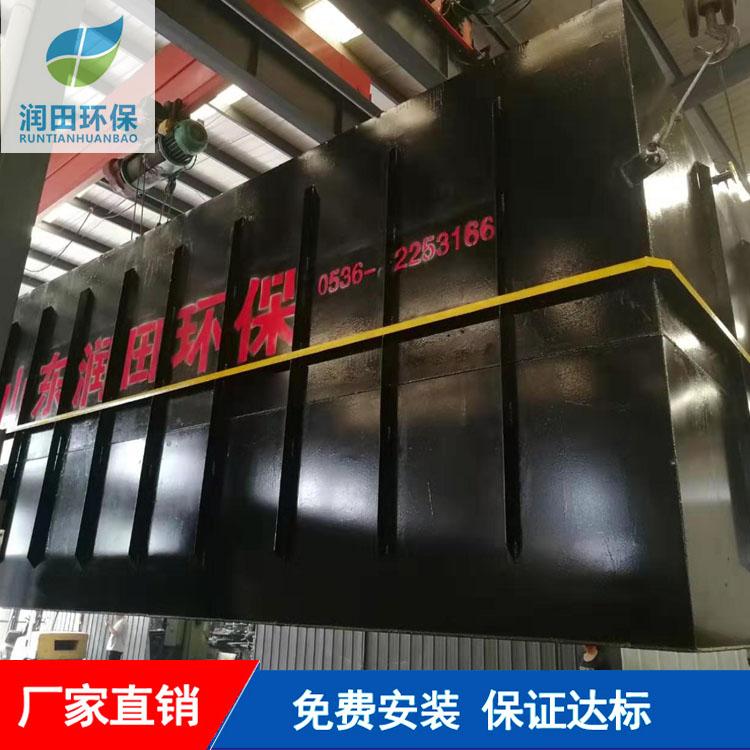 卫生院生活污水处理设备制造厂