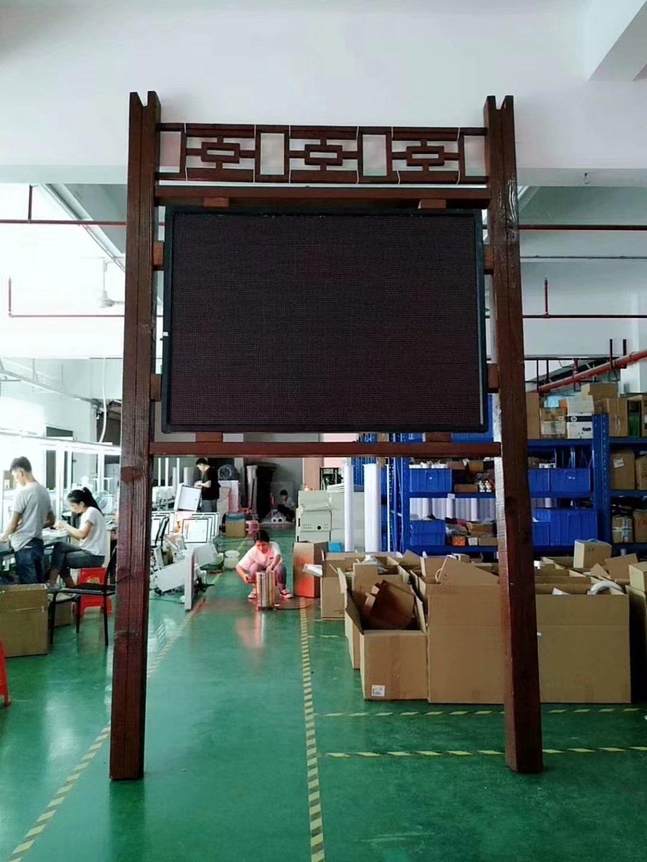 南京负氧离子监测站**