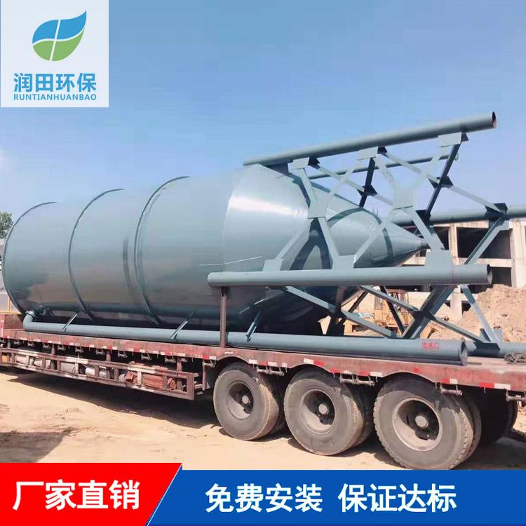 九江洗砂废水处理设备制造厂