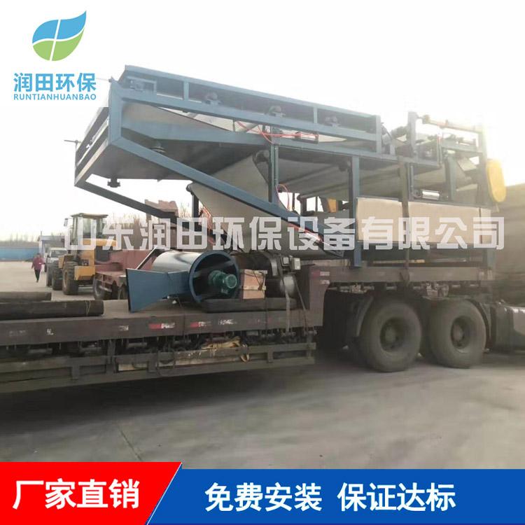 西安洗砂废水处理设备制造厂