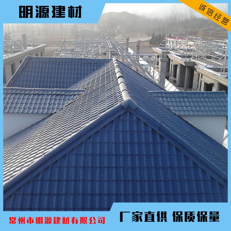 广州树脂瓦