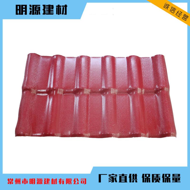 湛江PVC合成树脂瓦厂