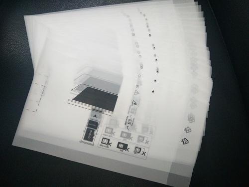 东凤胶袋厂