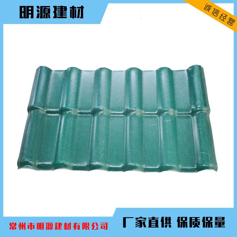 贵阳PVC合成树脂瓦电话