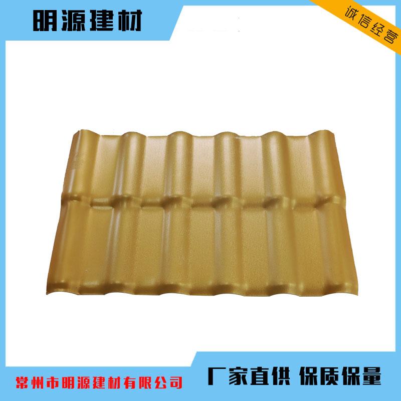 德阳PVC合成树脂瓦报价