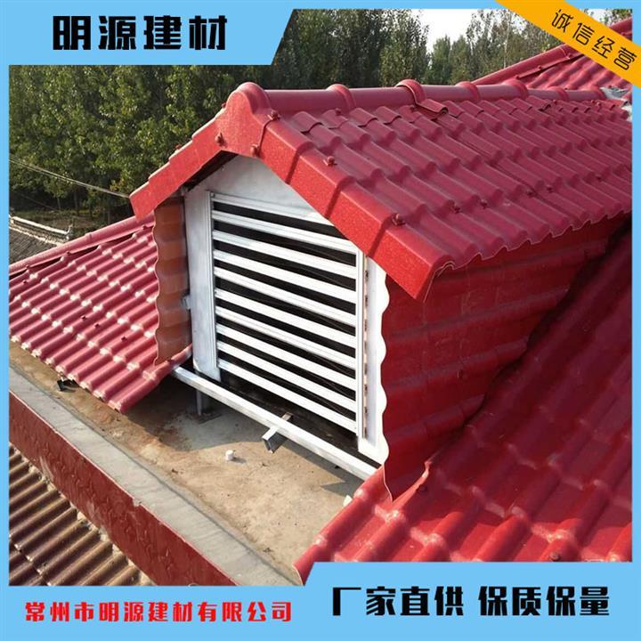 宁波ASA树脂瓦厂