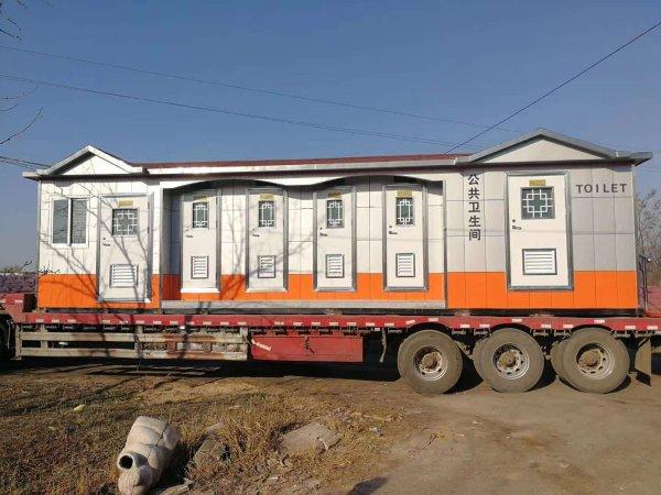 东营移动厕所