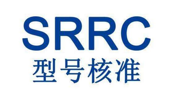 智能水杯申请SRRC有什么好处