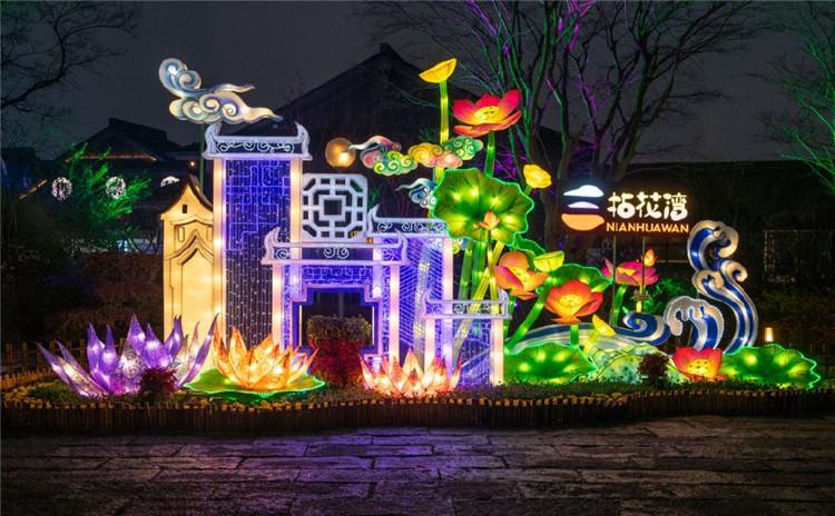自贡花灯厂家定制公园景区创意彩灯造型氛围装饰花灯户外防水灯饰品