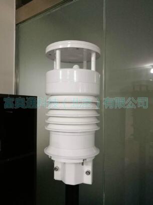天津网格化空气质量监测仪厂家