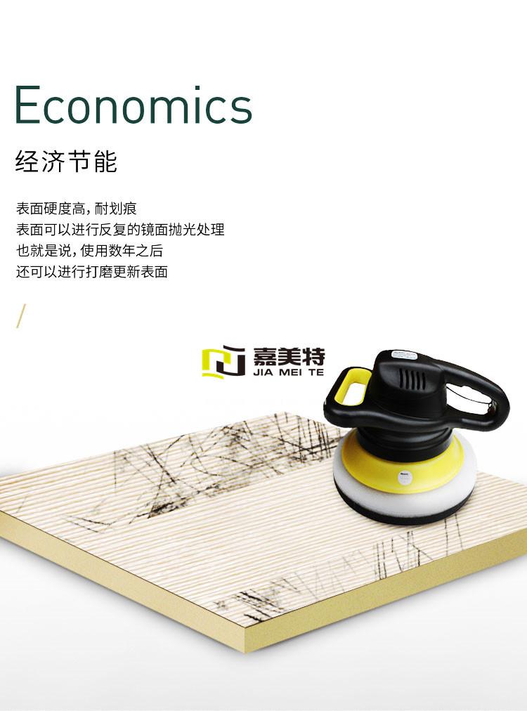 唐山环保生态树脂板厂