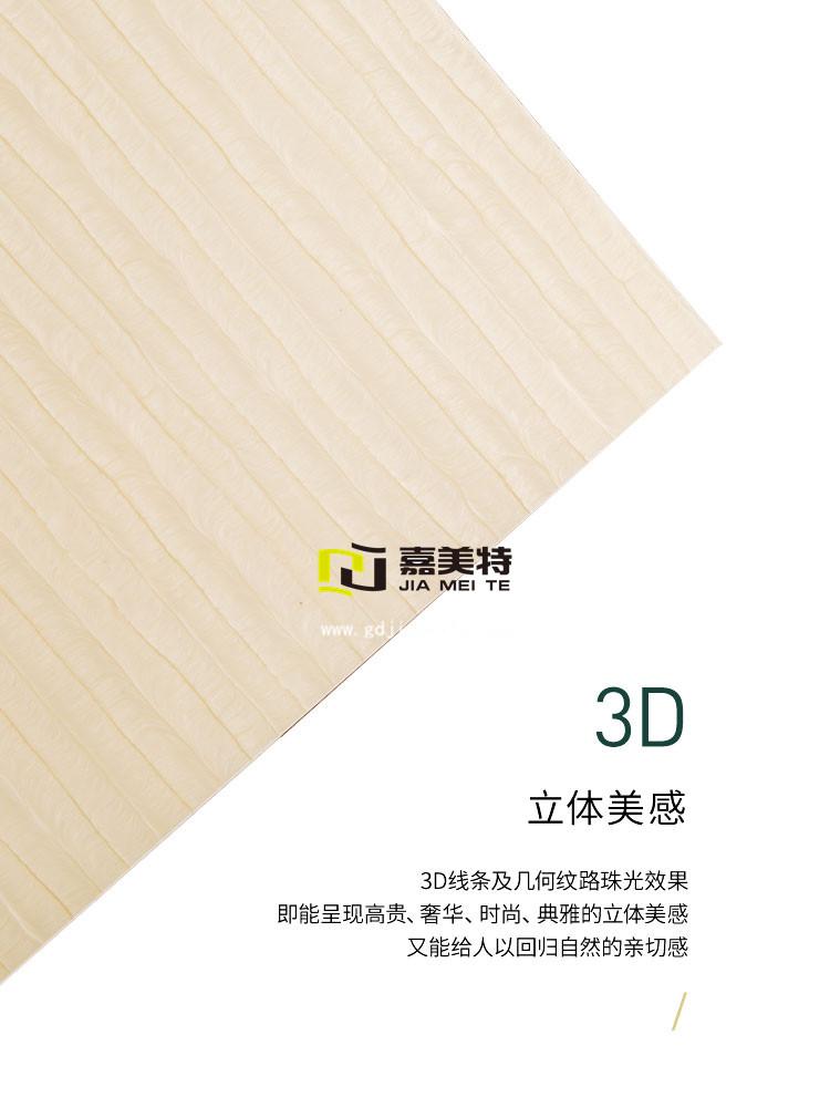 德阳环保生态树脂板价格
