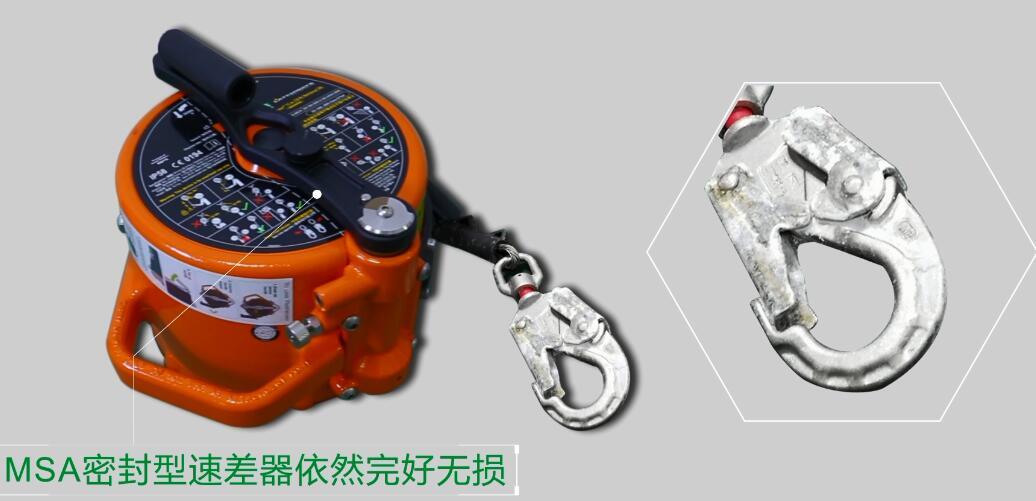 上海速差器规格