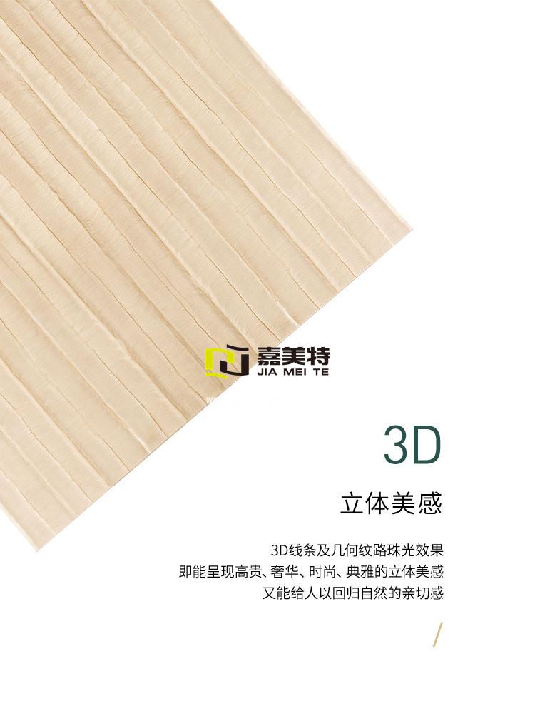 赣州树脂饰面板KINON板制作