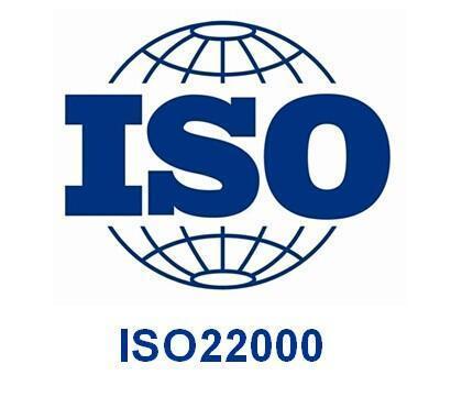 东营ISO22000认证费用