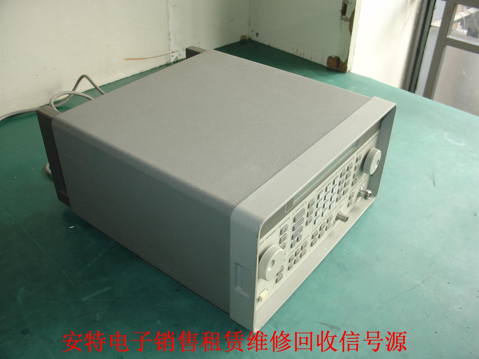南京信号发生器