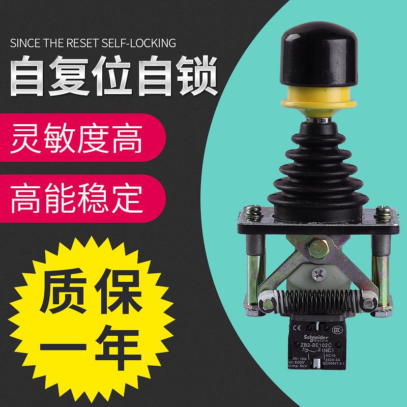 【揚塵監測系統】工地揚塵在線監測系統產品特點