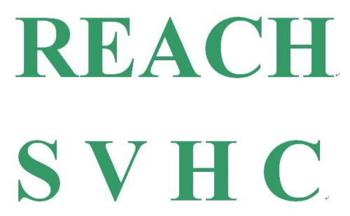盐城REACH检测费用