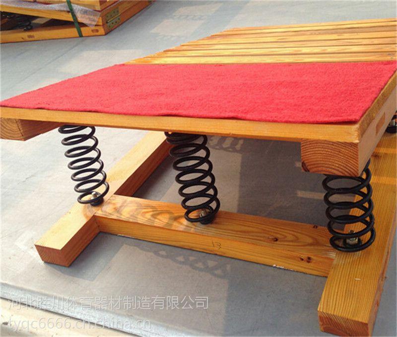 苏州训练器材生产厂家费用