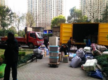 上海長途搬家