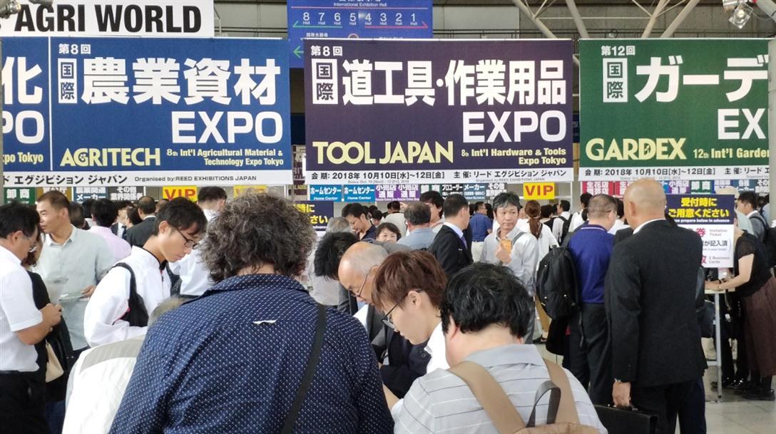 2019日本Gardex园艺展木塑材料展览会