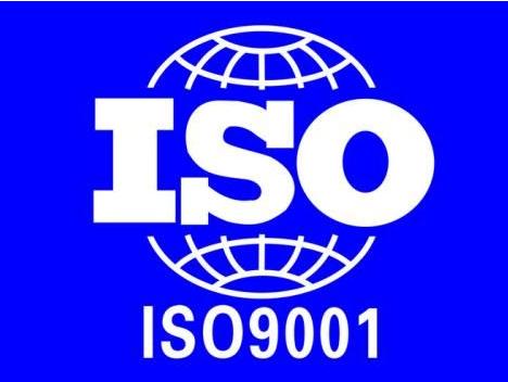 江门质量管理体系认证公司