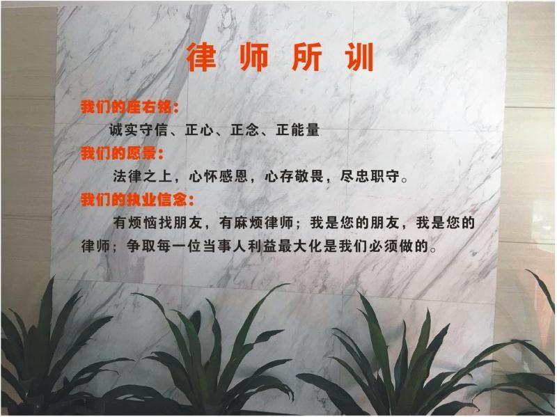 龙华交通事故律师