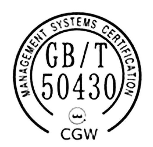 岳阳ISO50430认证