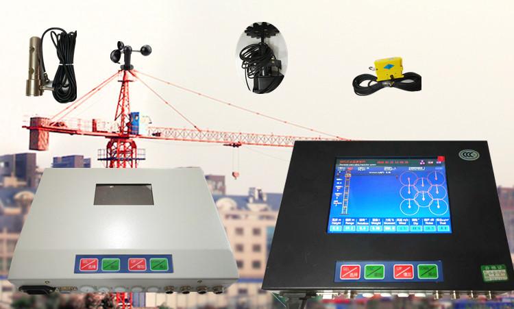 阜新升降机监控系统