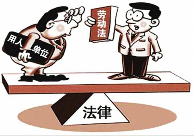 海山劳动争议处理律师事务所