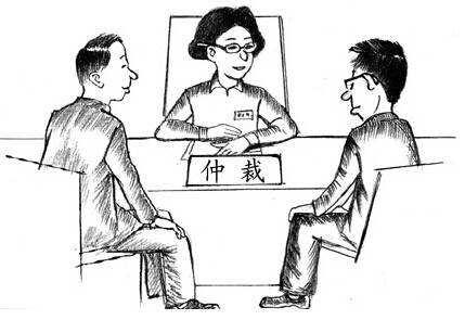 粤海劳动纠纷律师