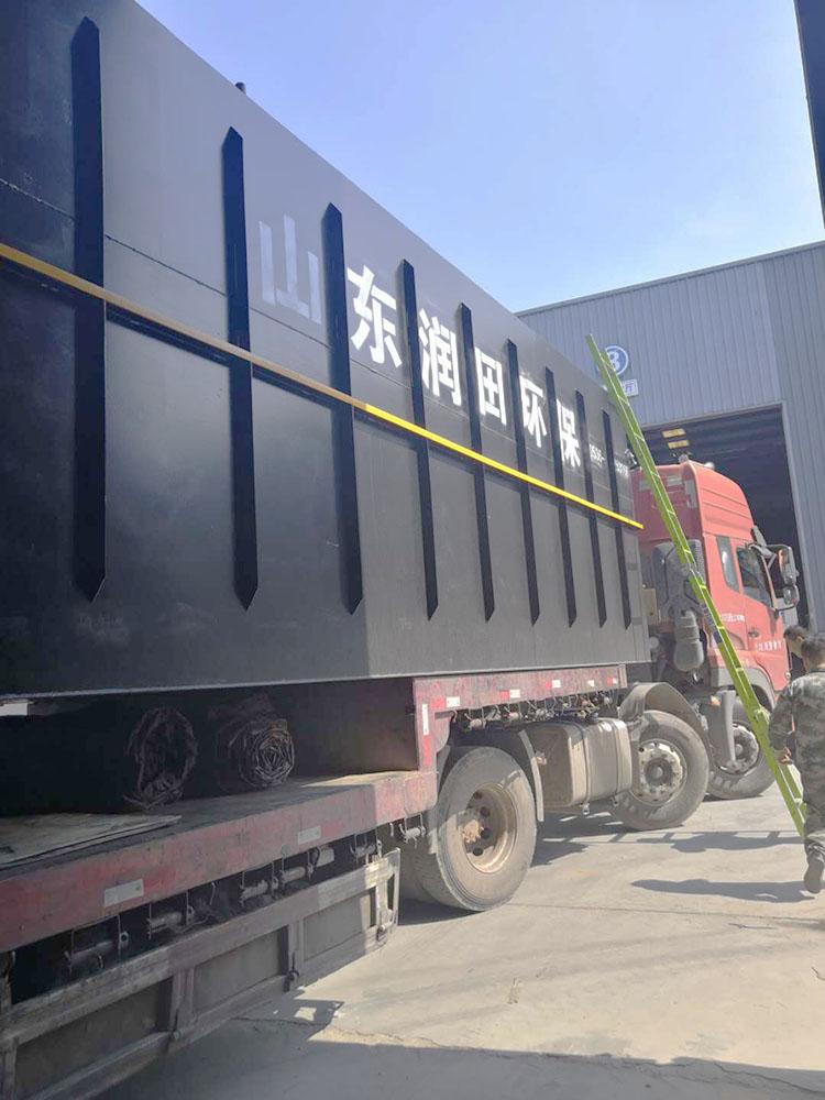 洗涤污水处理设备生产商