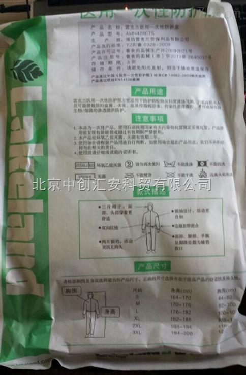 杭州AMN428ETS防护服价格