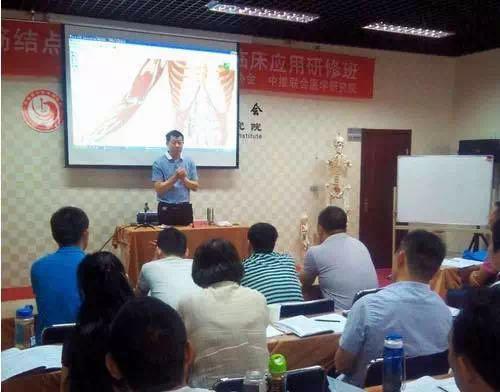 芜湖针灸培训