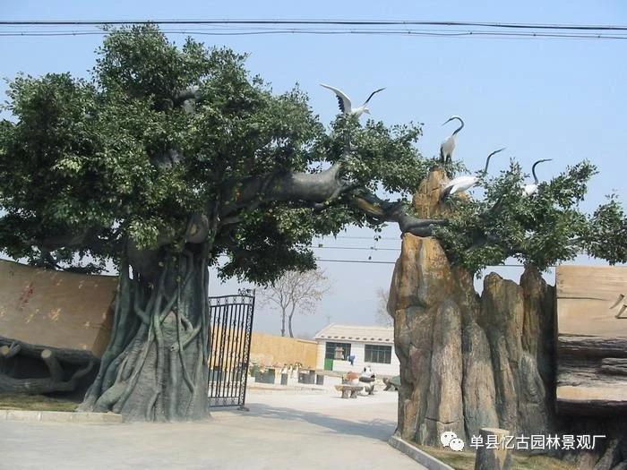 采摘园景观树大门