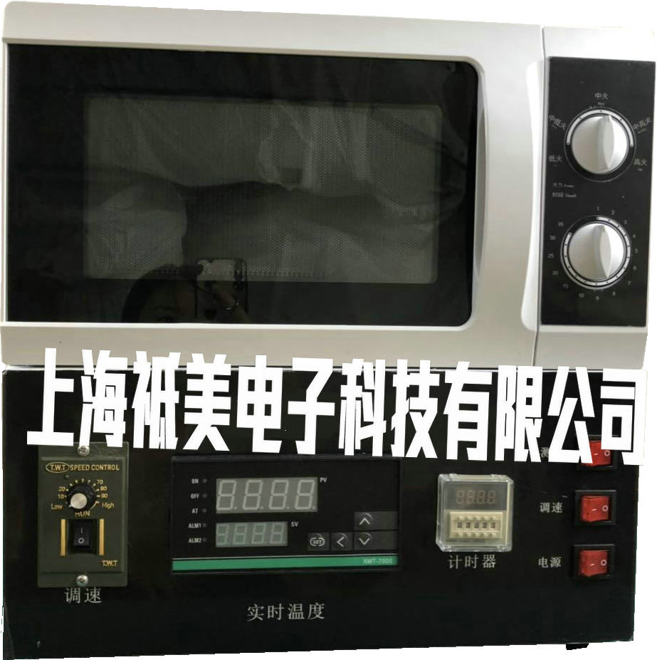 南京消解仪生产商