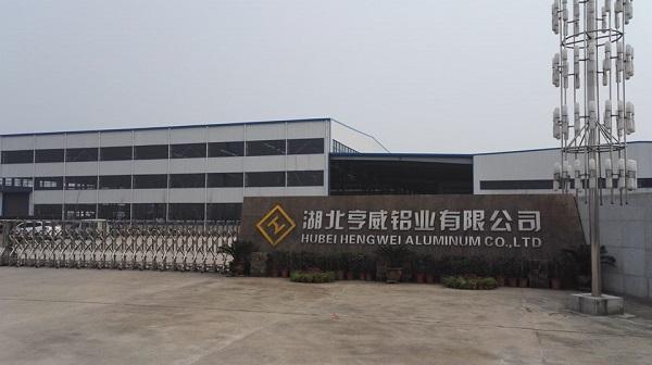 许昌工程铝型材厂